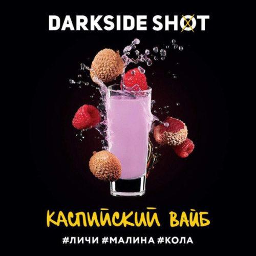 Dark Side Shot 30 gr